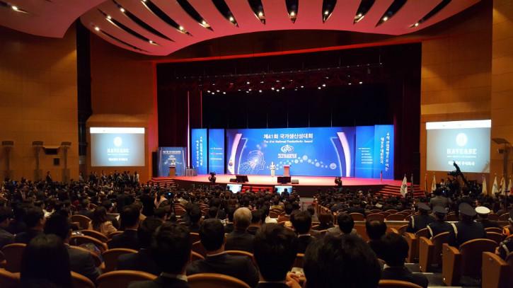 제41회 국가생산성대회.jpg